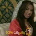 أنا ليمة من مصر 22 سنة عازب(ة) و أبحث عن رجال ل الزواج