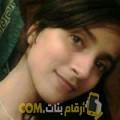 أنا ريم من سوريا 28 سنة عازب(ة) و أبحث عن رجال ل الصداقة