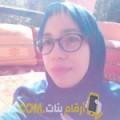 أنا هانية من مصر 22 سنة عازب(ة) و أبحث عن رجال ل التعارف