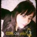 أنا شادة من فلسطين 25 سنة عازب(ة) و أبحث عن رجال ل الصداقة