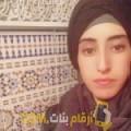 أنا جهان من فلسطين 24 سنة عازب(ة) و أبحث عن رجال ل الصداقة