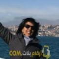 أنا وسيلة من سوريا 45 سنة مطلق(ة) و أبحث عن رجال ل الزواج