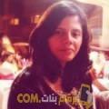 أنا إبتسام من المغرب 22 سنة عازب(ة) و أبحث عن رجال ل الصداقة