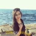 أنا إيمان من الإمارات 26 سنة عازب(ة) و أبحث عن رجال ل الصداقة