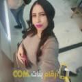 أنا يارة من عمان 24 سنة عازب(ة) و أبحث عن رجال ل المتعة