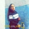 أنا مجدولين من عمان 19 سنة عازب(ة) و أبحث عن رجال ل الدردشة