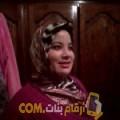 أنا نسمة من العراق 28 سنة عازب(ة) و أبحث عن رجال ل التعارف