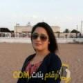 أنا غيثة من الجزائر 29 سنة عازب(ة) و أبحث عن رجال ل التعارف