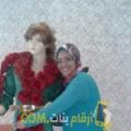 أنا ابتسام من العراق 24 سنة عازب(ة) و أبحث عن رجال ل الزواج