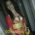 أنا مريم من سوريا 23 سنة عازب(ة) و أبحث عن رجال ل التعارف