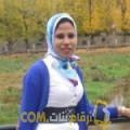 أنا نور الهدى من تونس 31 سنة مطلق(ة) و أبحث عن رجال ل الصداقة