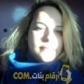 أنا سيلينة من ليبيا 26 سنة عازب(ة) و أبحث عن رجال ل الدردشة