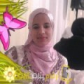 أنا سيلة من العراق 25 سنة عازب(ة) و أبحث عن رجال ل الدردشة