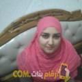 أنا ابتهال من عمان 28 سنة عازب(ة) و أبحث عن رجال ل الدردشة