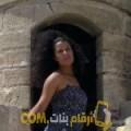 أنا إشراق من الكويت 35 سنة مطلق(ة) و أبحث عن رجال ل الصداقة