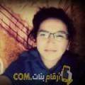 أنا حسناء من مصر 22 سنة عازب(ة) و أبحث عن رجال ل الصداقة