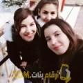 أنا حفصة من الكويت 24 سنة عازب(ة) و أبحث عن رجال ل المتعة