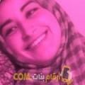 أنا مني من الأردن 26 سنة عازب(ة) و أبحث عن رجال ل المتعة