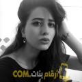 أنا فاطمة الزهراء من اليمن 29 سنة عازب(ة) و أبحث عن رجال ل الحب