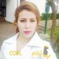 أنا كريمة من الجزائر 24 سنة عازب(ة) و أبحث عن رجال ل الدردشة
