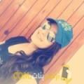 أنا إلينة من الكويت 21 سنة عازب(ة) و أبحث عن رجال ل المتعة