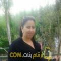 أنا نظرة من المغرب 30 سنة عازب(ة) و أبحث عن رجال ل التعارف