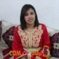 أنا فرح من عمان 25 سنة عازب(ة) و أبحث عن رجال ل الدردشة