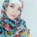 أنا انسة من الكويت 29 سنة عازب(ة) و أبحث عن رجال ل الحب