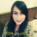 أنا أماني من اليمن 33 سنة مطلق(ة) و أبحث عن رجال ل المتعة