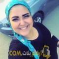 أنا مارية من ليبيا 27 سنة عازب(ة) و أبحث عن رجال ل الزواج