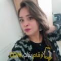 أنا أمينة من الجزائر 37 سنة مطلق(ة) و أبحث عن رجال ل الدردشة