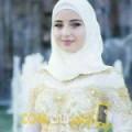 أنا علية من فلسطين 33 سنة مطلق(ة) و أبحث عن رجال ل الزواج