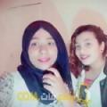 أنا نجمة من عمان 22 سنة عازب(ة) و أبحث عن رجال ل التعارف