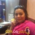 أنا رباب من تونس 23 سنة عازب(ة) و أبحث عن رجال ل المتعة