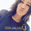 أنا خدية من الجزائر 21 سنة عازب(ة) و أبحث عن رجال ل الزواج