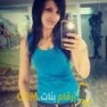 أنا ميرال من فلسطين 33 سنة مطلق(ة) و أبحث عن رجال ل التعارف