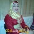أنا لمياء من عمان 30 سنة عازب(ة) و أبحث عن رجال ل الحب