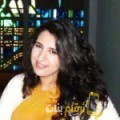 أنا ياسمين من تونس 27 سنة عازب(ة) و أبحث عن رجال ل الصداقة