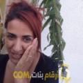 أنا سيرين من سوريا 53 سنة مطلق(ة) و أبحث عن رجال ل التعارف