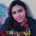 أنا سلطانة من سوريا 24 سنة عازب(ة) و أبحث عن رجال ل التعارف