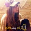 أنا عواطف من عمان 25 سنة عازب(ة) و أبحث عن رجال ل التعارف
