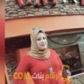 أنا جانة من الإمارات 29 سنة عازب(ة) و أبحث عن رجال ل الصداقة