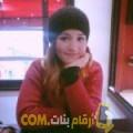 أنا نصيرة من الكويت 21 سنة عازب(ة) و أبحث عن رجال ل الدردشة