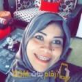 أنا ياسمين من لبنان 24 سنة عازب(ة) و أبحث عن رجال ل الصداقة