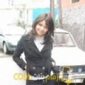 أنا نفيسة من سوريا 29 سنة عازب(ة) و أبحث عن رجال ل الزواج