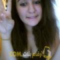 أنا إلينة من لبنان 21 سنة عازب(ة) و أبحث عن رجال ل الحب