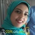 أنا فيروز من فلسطين 25 سنة عازب(ة) و أبحث عن رجال ل الدردشة