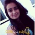 أنا ياسمين من الأردن 24 سنة عازب(ة) و أبحث عن رجال ل الزواج