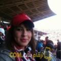 أنا شروق من سوريا 27 سنة عازب(ة) و أبحث عن رجال ل الحب