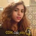 أنا آسية من الكويت 24 سنة عازب(ة) و أبحث عن رجال ل الدردشة